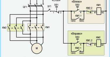 Starter Motor Diagram Wiring as well How To Connect A Single Phase Motor For 220 Volts as well Door Lock Actuator Wiring Diagram likewise Wiring Diagram For 220 Welder Plug as well 24 Volt Transformer Wiring Diagram. on 220 single phase motor wiring